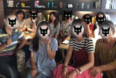2018高雄場芳喵隨筆讀者聚會紀錄